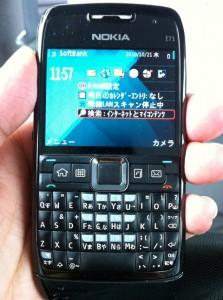 E71日本語版の全体
