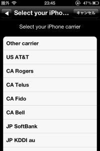 carrier_select