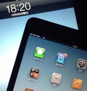 iPadmini docomo 3G
