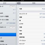 iPad mini docomo Xi