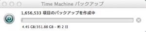 スクリーンショット 2013-08-31 16.02.35